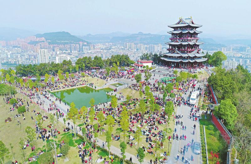 3月3日,巴中市正月十六传统文化登高节
